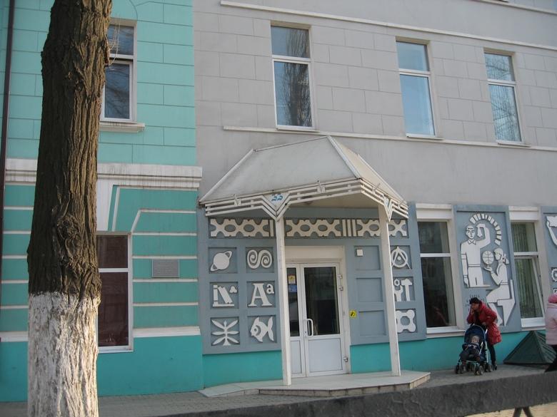 Ленинский район Ростова.