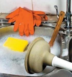 Засор канализации - плохой подарок к празднику.