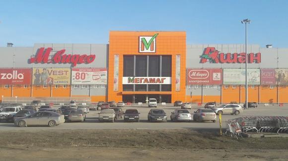 Гипермаркет Ашан.