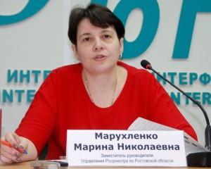 Марина Марухленко
