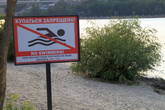 Альтернатива пляжной службе спасения.